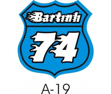 Bartınlı Sticker